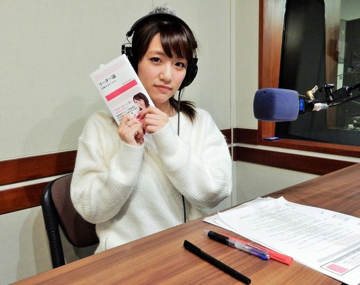 news_header_takahashiminami_radio