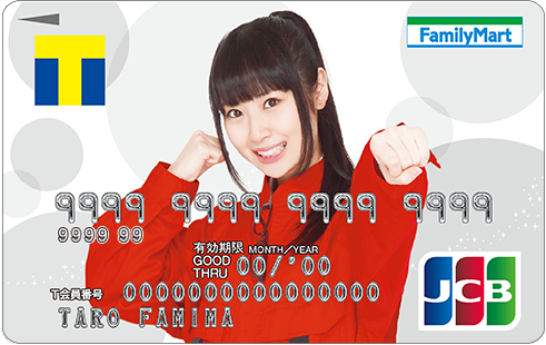 card14_b