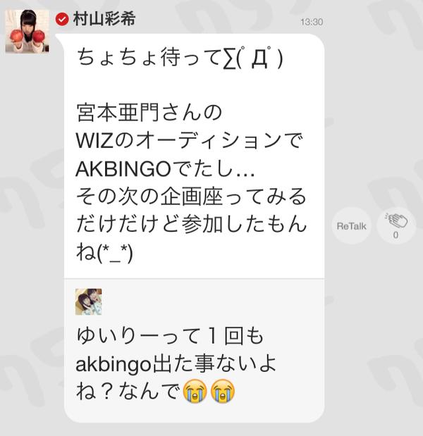 png_orig