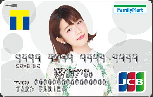 card09_b