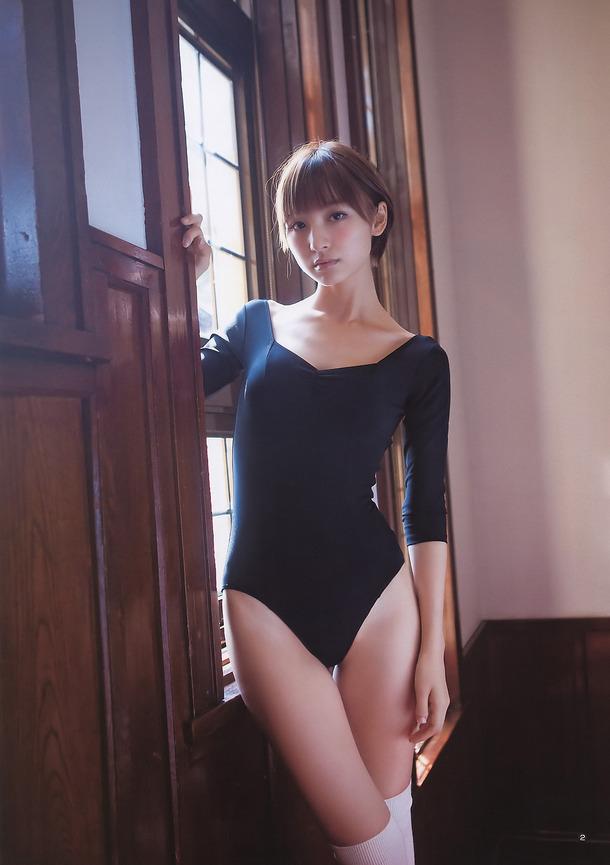 Mariko2446
