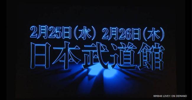 20141127203136-3
