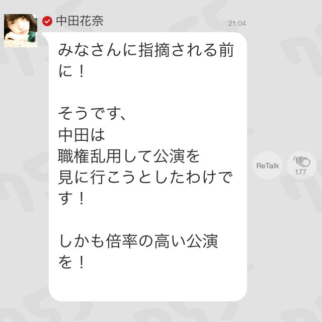 IMG_0684