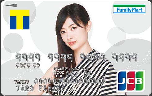 card16_b