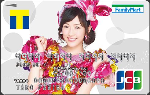 card03_b