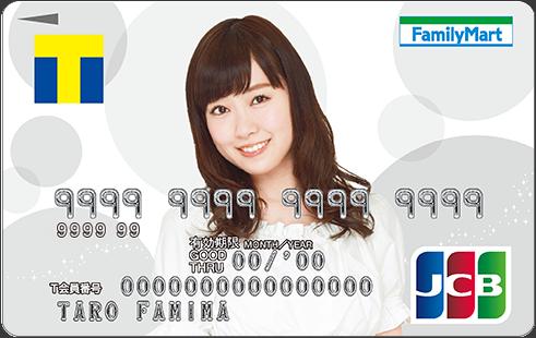 card12_b