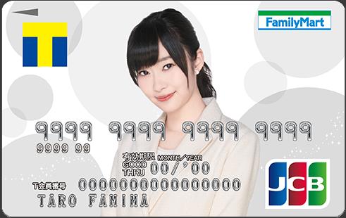 card01_b