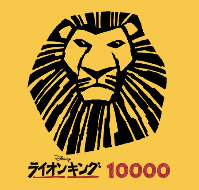 10000_h13