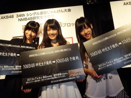 AKB48 - Torneiro Jaken 34ºSingle F08874a7-s