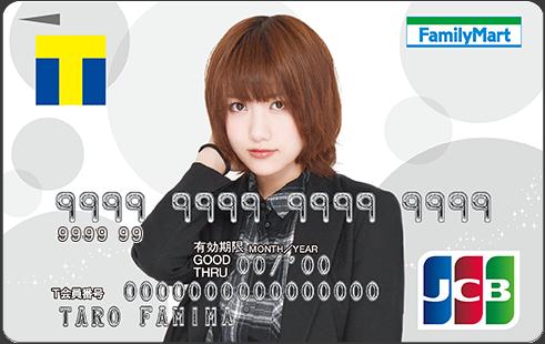 card08_b