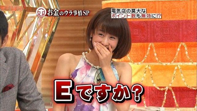 カトパン加藤綾子 下着写真の次はコンドーム写真流出!!! これはお宝だ!!! 【画像あり】