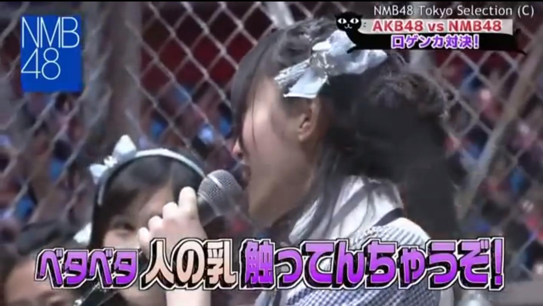 【NMB48】さや姉「揉まれたら揉み返す、パイ返しや!」【山本彩】
