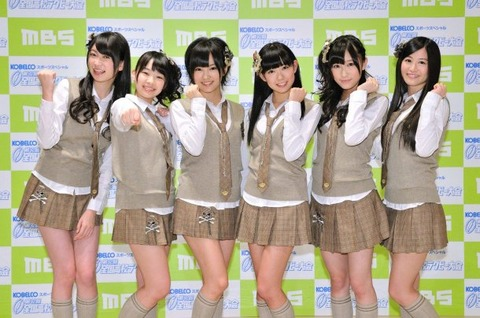 news_large_nmb48c