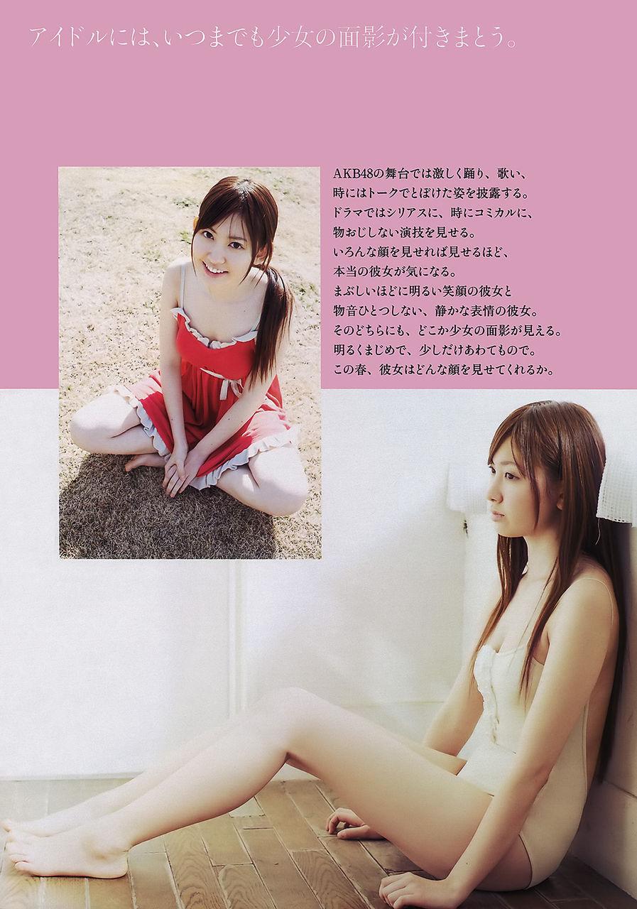 小嶋陽菜の画像 p1_26