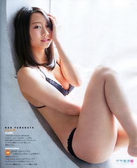huru (36)