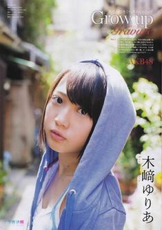 yuriaa (5)