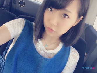 yuka (62)