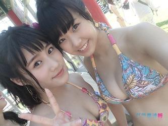 yuka (26)