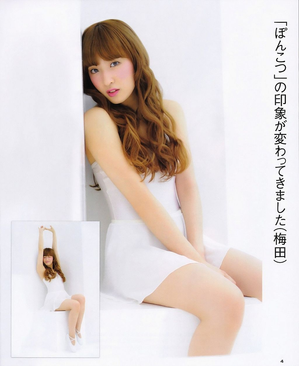 Index of ls-magazine models
