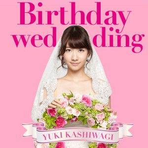 Birthday-wedding-300x300