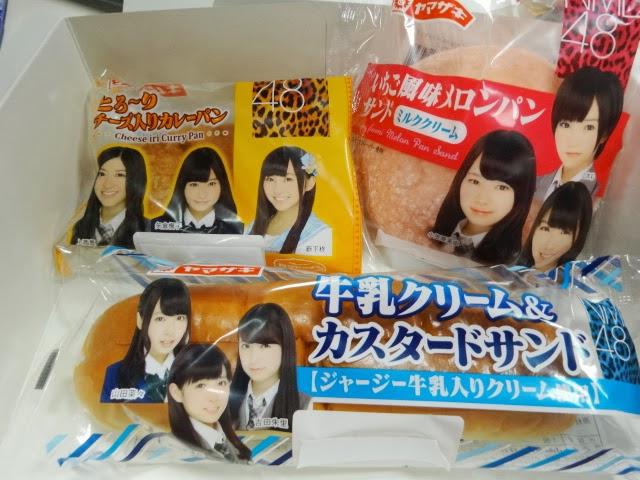 【山崎パン】NMB48タイアップパン