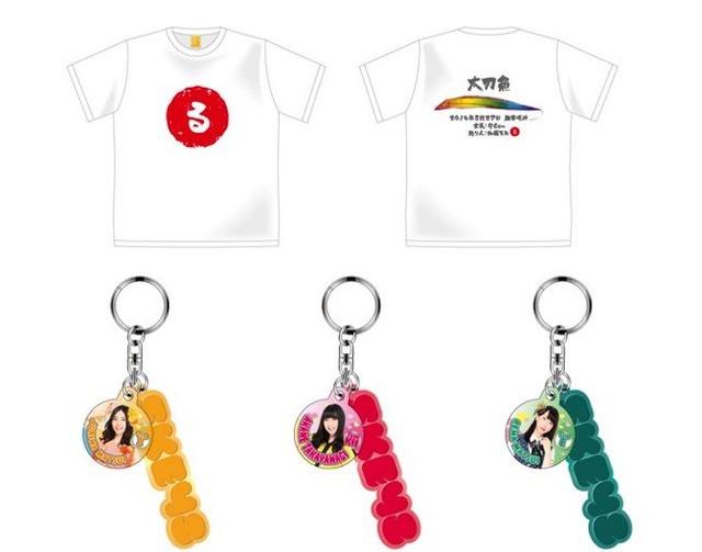 SKE48「12月度生誕記念Tシャツ」「加藤るみ 太刀魚Tシャツ」が11月29日30日に発売
