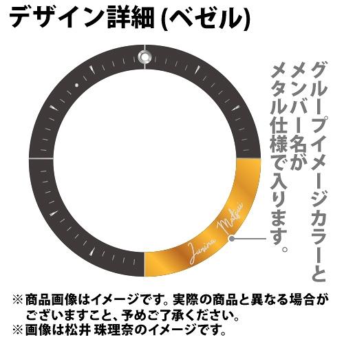 「SKE48 個別腕時計 フルメタルver.」5月26日から予約開始!
