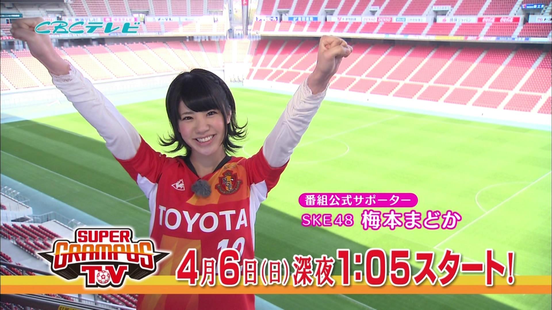 SKE48まとめろぐっ! : CBCでSKE...