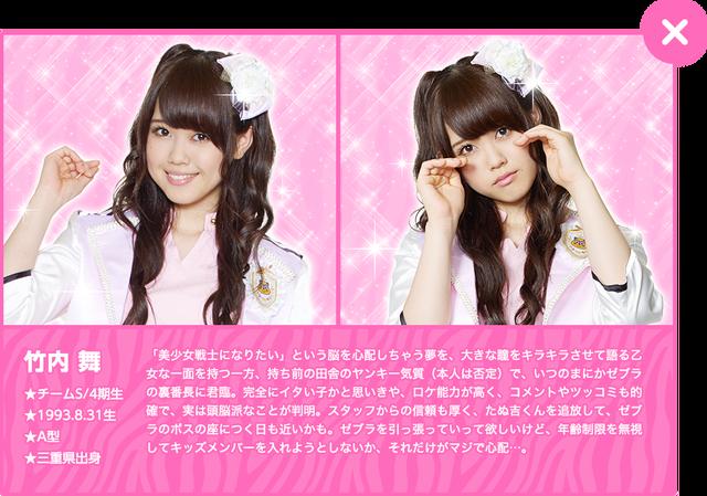 member_detail_pink