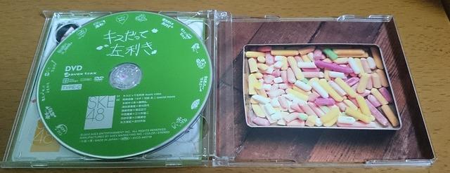 CD 中身2