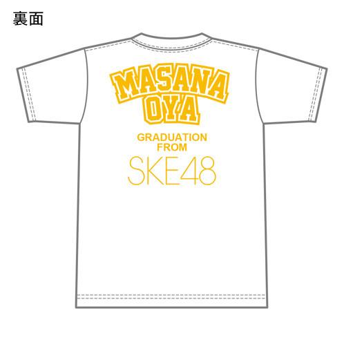 SK-146-1709-34826_p02_500