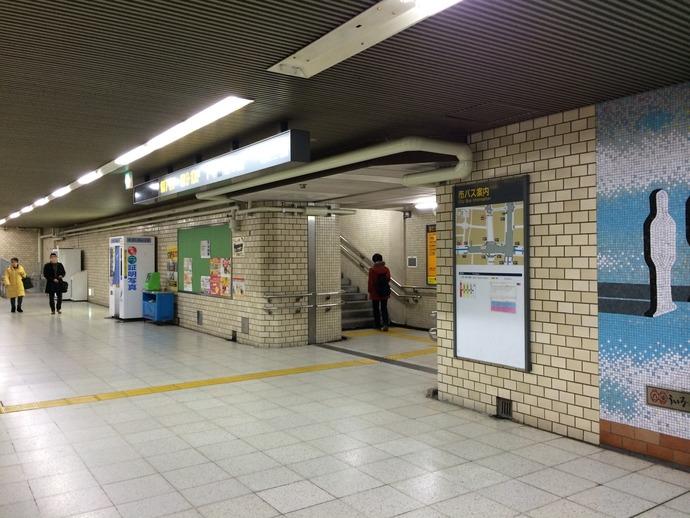 IMG_0253-2