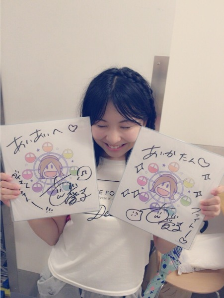 SKE48杉山愛佳が古川愛李にもらったサインwww