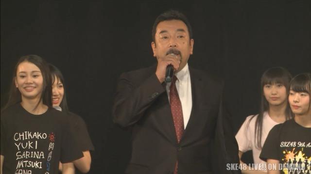 【SKE48】湯浅支配人、11月12日のセンチュリーホールコンサートについて「来週頭には発表出来ればと思っております」