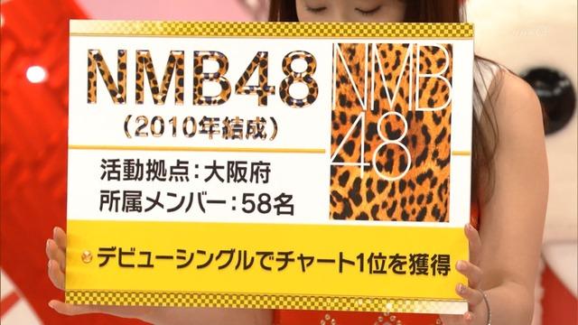 mm161229-2035200190