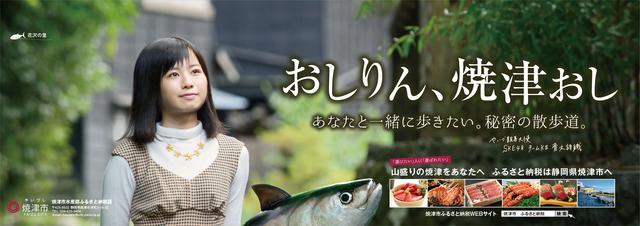 nagoya_hanazawa