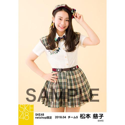 SK-126-1804-40727_p01_500