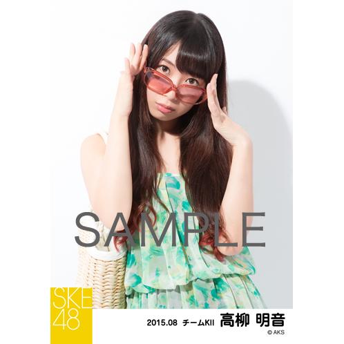 SK-126-1508-12060_p01_500
