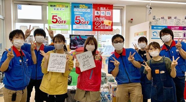 SKE48青木詩織、おしゆきチャンネルで釣り?!