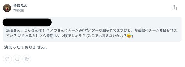 スクリーンショット_2018-05-10_13_21_20