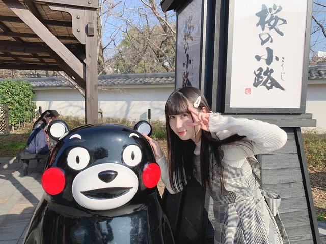 SKE48井上瑠夏ちゃんが熊本案内  熊本行ってみるーちゃん