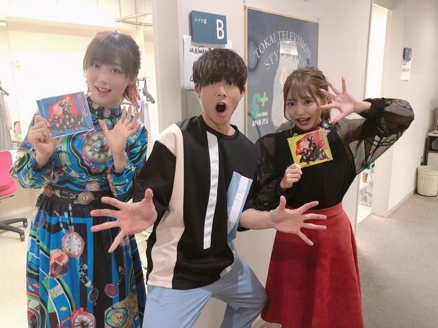 SKE48鎌田菜月と山田樹奈が「映画MANIA」の収録に参加!「今回出演させてもらえて嬉しかった😊」