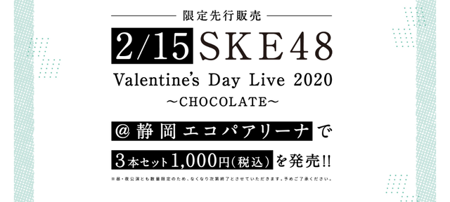 2b259034-s.png
