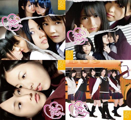 SKE48---Kataomoi-Finally