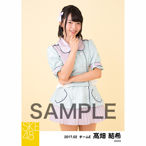 SK-126-1702-29086_p02_500