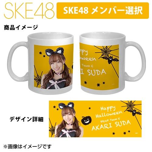 SK-143-1809-45229_p01_500