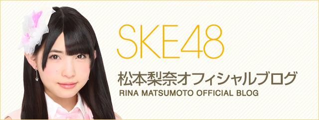 matsumoto_rina