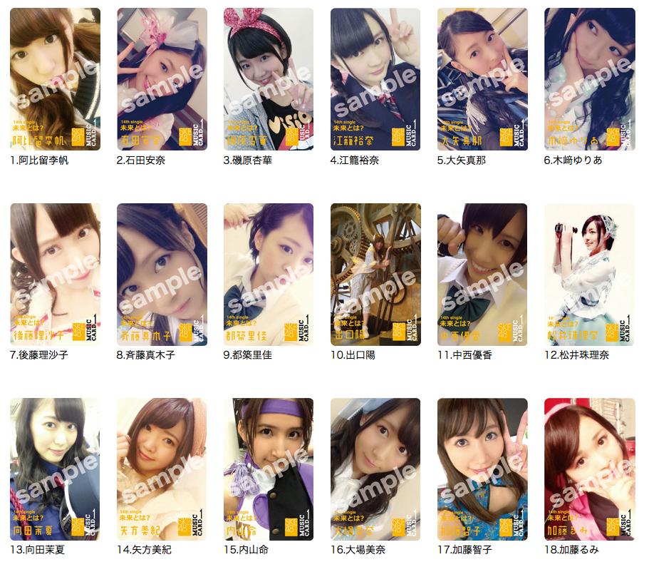 SKE48の画像 p1_36