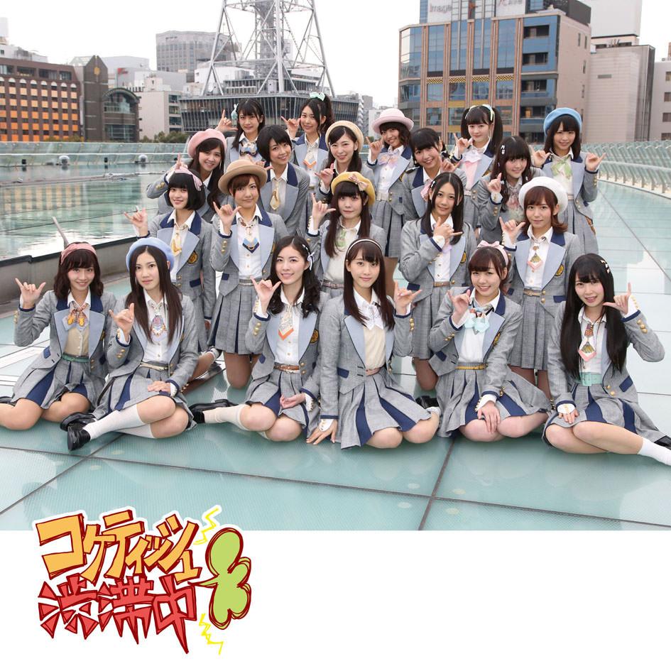 SKE48の画像 p1_22