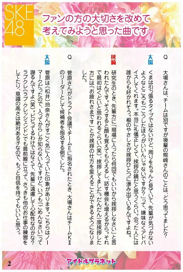 SKE_Book_OL-03